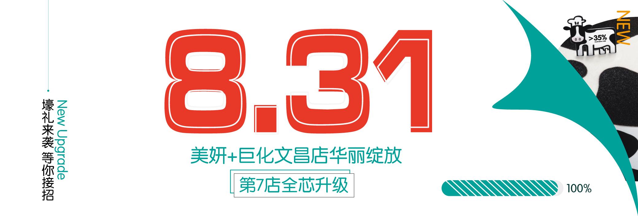 logo logo 标志 设计 矢量 矢量图 素材 图标 2079_706